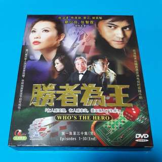 ATV Drama 胜者为王 Who's The Hero DVD /蔡少芬 张智霖