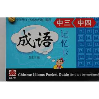 Chinese idioms Pocket Guide