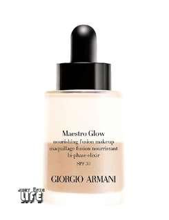 GIORGIO ARMANI Maestro Glow Foundation