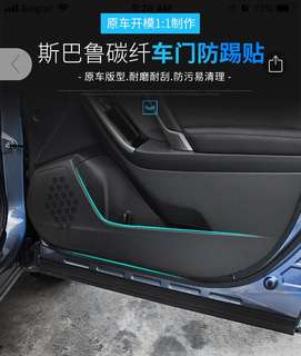 Subaru Forester Anti kick carbon fiber protective film