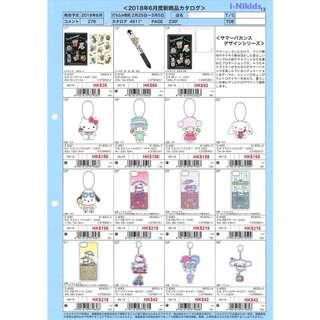 🇯🇵日本預購 - 原裝日版 SANRIO 精品2018年6月新產品系列