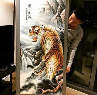 Auspicious Tiger Painting