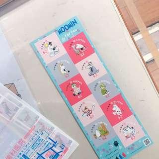 日本郵局嚕嚕米moomin郵票10張一組
