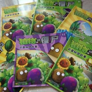 * Postage Included * Plant versus Zombie Chinese Books