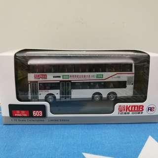 全新 九巴白板巨龍 603 巴士模型
