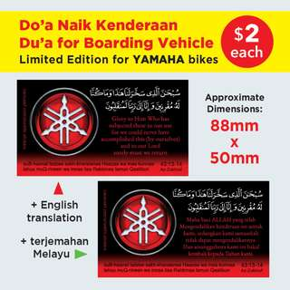Du'a for Boarding Vehicle / Doa Naik Kenderaan Islamic Stickers for YAMAHA bikers. Pls SWIPE the image for a Monochrome version and more details. $2 each. Get both for just $3 with Free Normal Mail.