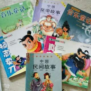 * Postage Included * Chinese Story Books