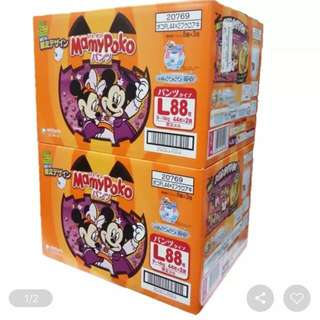 1 pack 44 pcs L size Mamypoko pull up diapers