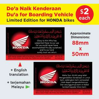 Du'a for Boarding Vehicle / Doa Naik Kenderaan Islamic Stickers for HONDA bikers. Pls SWIPE the image for a Monochrome version and more details. $2 each. Get both for just $3 with Free Normal Mail.
