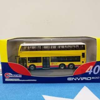 全新 城巴11.3米MMC巴士模型 路線: 40