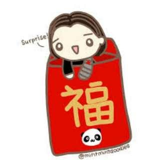 Hong Bao #blessings
