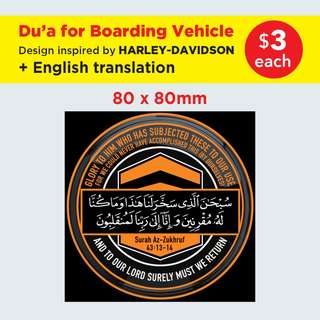 Du'a for Boarding Vehicle / Doa Naik Kenderaan Islamic Stickers in Harley-Davidson colours. Pls SWIPE the image for more details. $3 each. Get 2 for just $5 with Free Normal Mail.