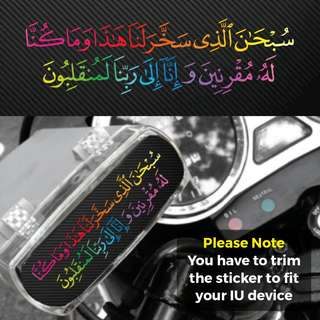 Du'a for Boarding Vehicle / Doa Naik Kenderaan Islamic Stickers for your bike's IU Device cover. Pls SWIPE the image for more details. $2 each. Get 2 for just $3 with Free Normal Mail. Size: 8cm x 3cm