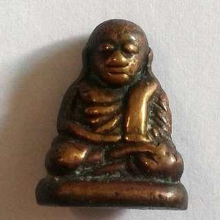 L.P Ngern BE 2520 Thai Amulet