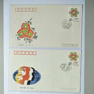 China A/B FDC J167 Women's Day