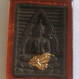 Wat Paknam L.P. Sut BE 2536 (Copper)
