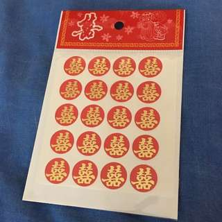 Wedding Stickers 喜喜