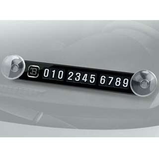 Suction Car windscreen hp number
