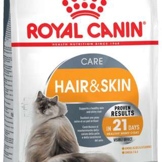 Royal Canin Hair and Skin 10kg