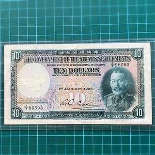 1935 KGV Straits Settlements $10 Banknote