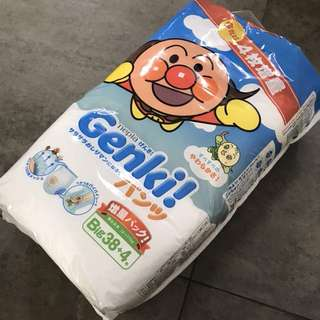 Nepia Genki diaper pants
