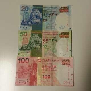 3 色趣號冧把紙幣 (3 張賣)