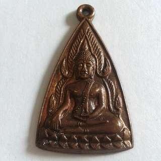 Thai Amulet BE 2513 Bisanlono