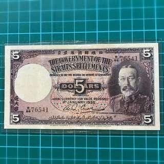1935 KGV Straits Settlements $5 Banknote
