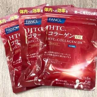 Fancl膠原蛋白丸30日180粒
