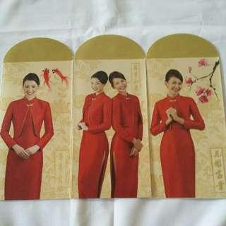 3 pcs *Mandarin Orchard* Red Packet / Ang Pow / Hong Bao / Ang Pao