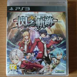 Ps3 Chinese Legend of Heroes
