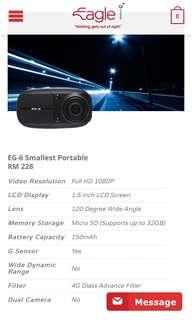 Eagle eye EG-6