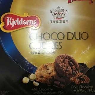 (大)🎁丹麥藍罐果仁朱古力曲奇禮盒  CHOCO CUO Cookies 750g