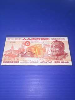 Fantasy Note Hong Kong  $1 Million Year 1997 with original packaging and certificate ( not legal tender)