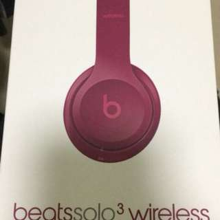 beatssolo3 wireless (Brick Red)