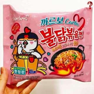 Limited Edition Samyang Carbonara Fire Noodles
