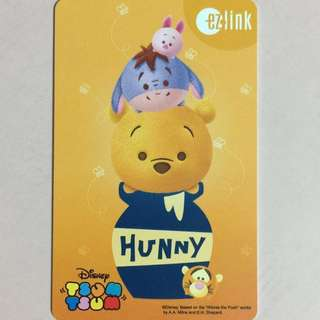 Limited Edition brand new Tsum Tsum Winnie The Pooh ezlink Card For $13.90.