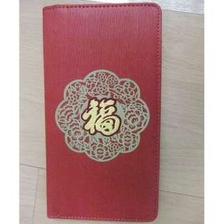DBS Red Packet Notes Dollars Holder