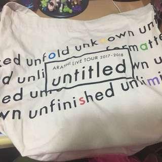 嵐 ARASHI untitled Shopping Bag