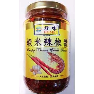 蝦米辣椒醬340g(馬來西亞)