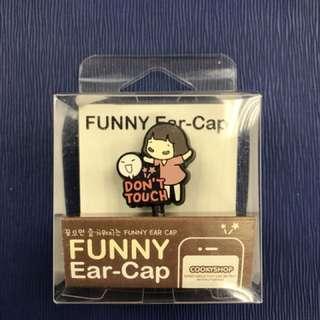 Funny ear-cap手提電話防塵塞(包郵)