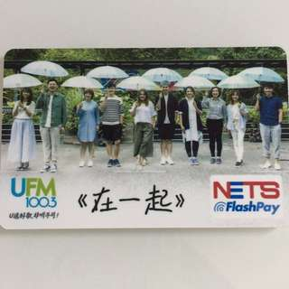 Limited Edition brand new UFM1003 Design Nets Flash Pay Card for $7.
