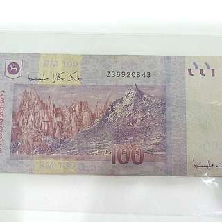 Replacement MALAYSIA RM100 Banknote