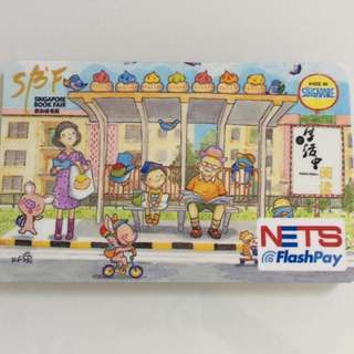 Limited Edition brand new Singapore Book Fair Design Nets Flash Pay Card for $7.
