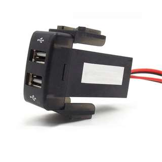 Nissan OEM In Dash 2 USB Charger 3.3A