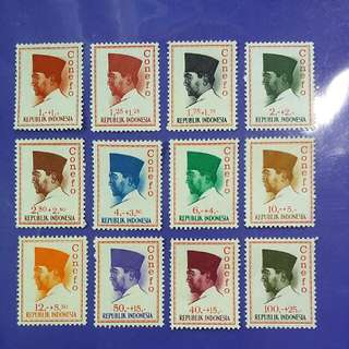 1965 Indonesia First President Mint Stamps