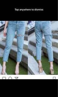 Bnib jeans small size