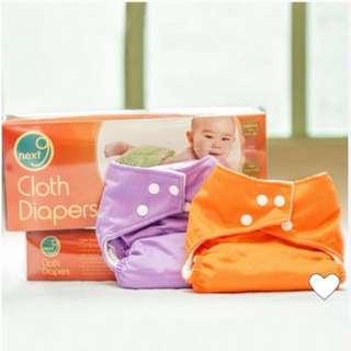 Next9 Cloth Diaper (set of 3)