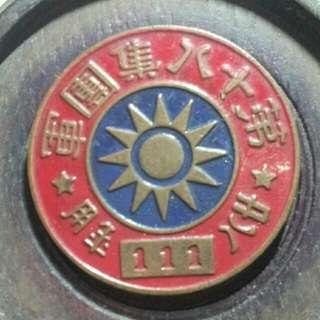 1939年民國第十八集團軍章