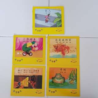 5 Chinese Joy Readers - with hanyupinyin